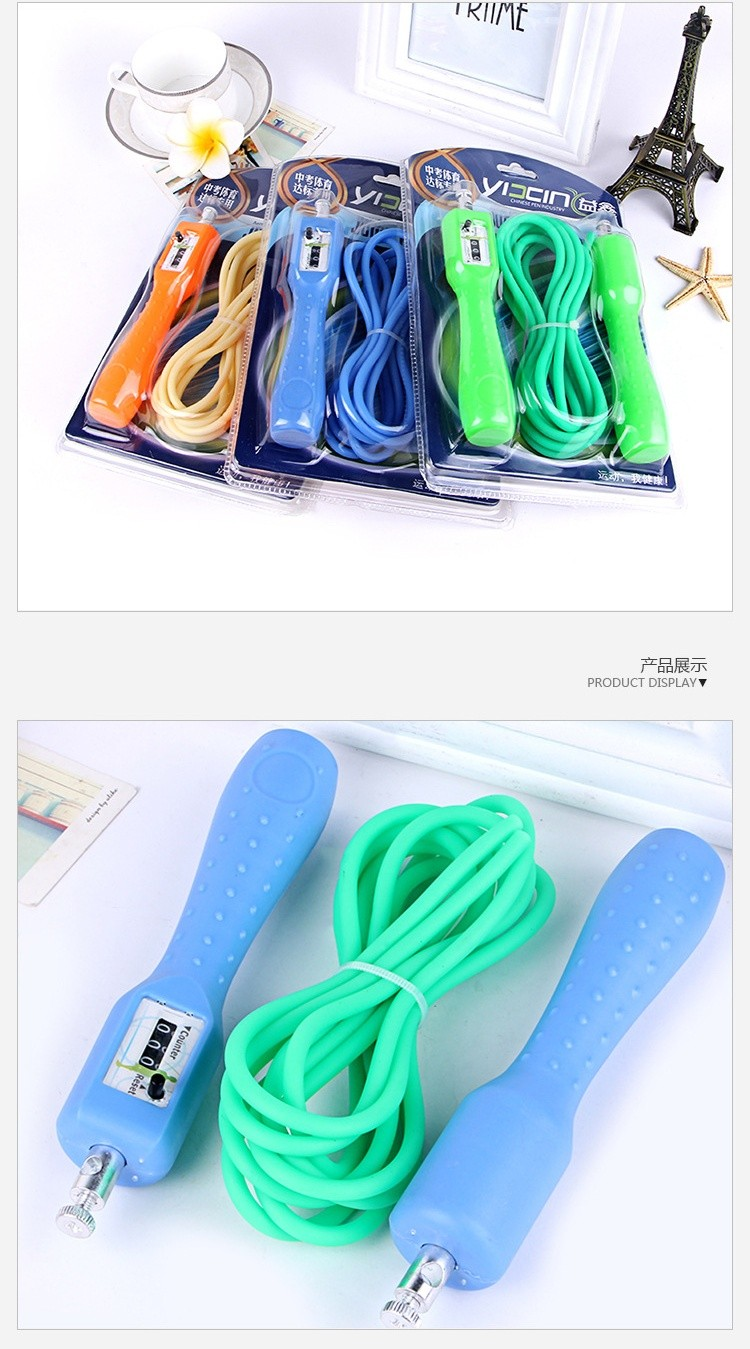 New Counter Jump Rope Wire Skipping Rope Professional Manufacturer