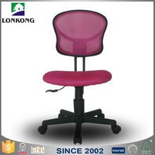 High end cool Chair Price Mesh Office Chair