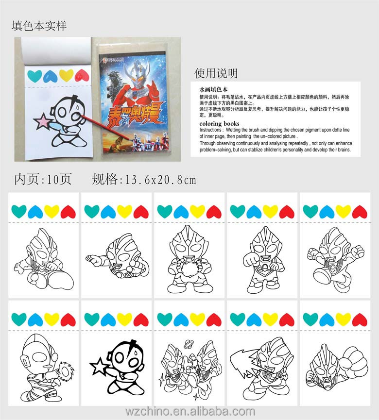 2015 new design popular educational A4 kids color filling book, View ...