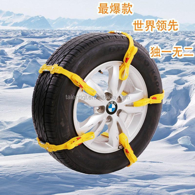 New Design Plastic Tyre Chain Anti Skid Chain For Car ...
