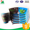 Factory Price Disposable paper coffee cups 12 oz