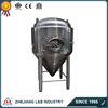 high quality conical brewing equipment beer fermentation machine