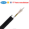 2 Core Cable GYTC8A For Telecommunication