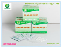 LSY-20006 Aflatoxin b1 test kit for grain, peanut, cooking oil
