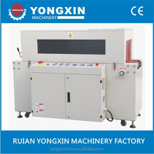 Bath Soap Heat Film Shrink Packing Machine