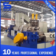 High Quality Plastic Pp pe film bags Pelletizing Line/Recycled Granules/pellet making machine