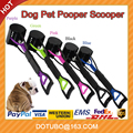 2017 Lasest Long Pooper Scooper For Pet/Pick Up Implement Easily/Pet Cleaning Shit Clip To Remove