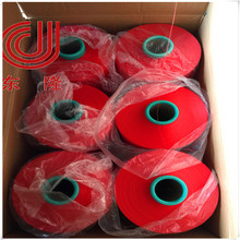China Factory Kntting Raw White or Dope Dyed Polyester Drawn Textured DTY Yarn 75D 150D 300D 100% DTY Polyester