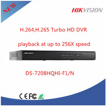 Full hd 1080p Hikvision 8ch hd cctv dvr h 264 support AHD Camera