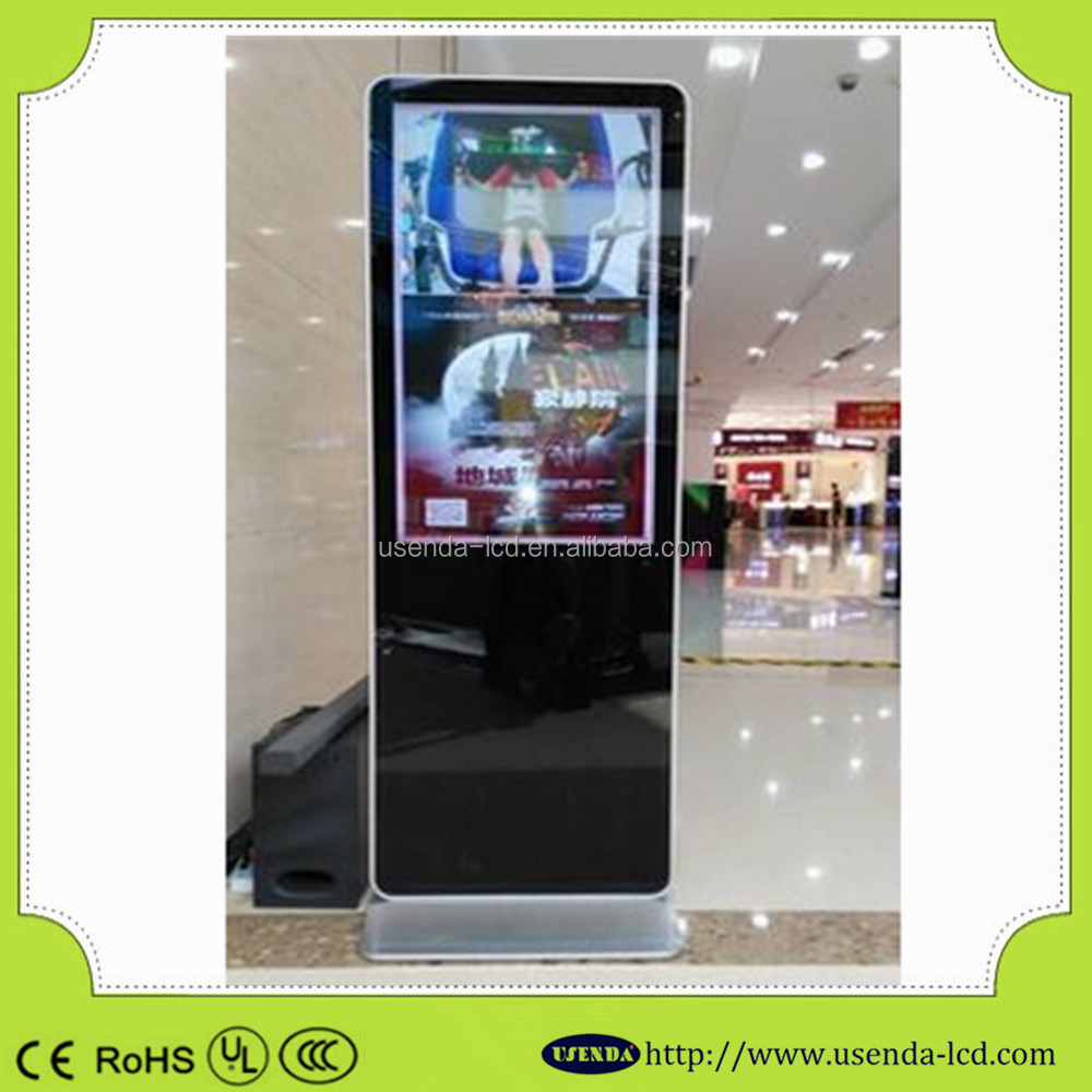 42 inch advertising tv screens all in one computer interactive touch screen solutions