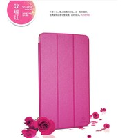 Nillkin Flip Leather Cover Phone Case for LG G Tablet 8.3 V500