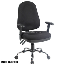 High Back Fabric material Office Chair ergonomic computer game task chair