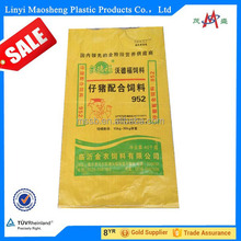 Cheap price white transparent logo printing 50kgs pp bags for grain