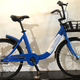 High quality 24 inch bicycle sharing bike and city bike suitable for European Market/logo customized single
