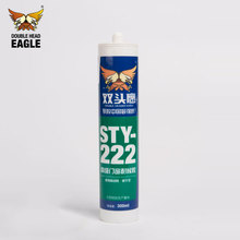 High Performance Neutral Single Component Silicone Sealant Adhesive