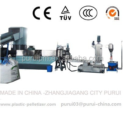 PP PE film granulation machine recycling machine