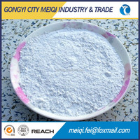 China aluminium dihydrogen phosphate used in electric industry