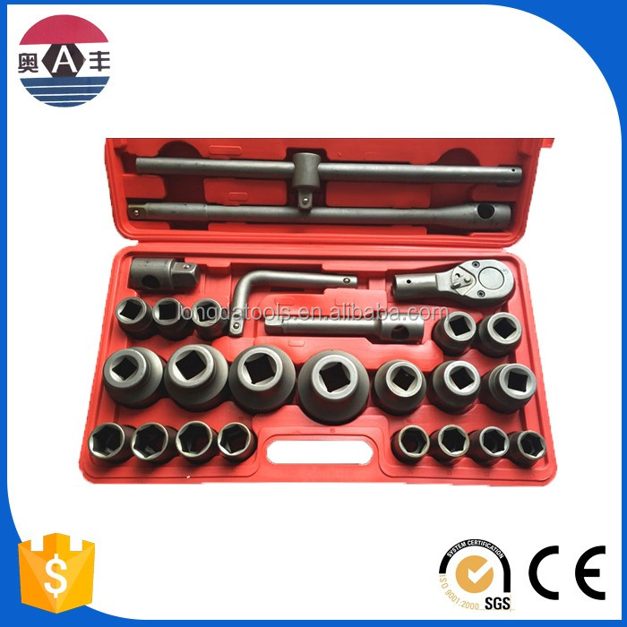 safety 26pc chrome vanadium socket wrench tool set