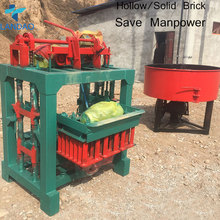 2017 New Hand Operated Building Manual Concrete Hollow Block Forming Machinery For Sale