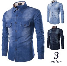 up-0455r New fashion long sleeve jeans blouse men china import plain t shirts