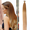 wholesale factory price u tip/nail hair extension india hair, u tip human hair extension double drawn ombre color
