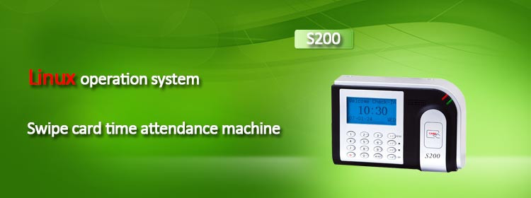 card swipe attendance machine