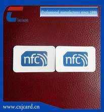 China supplier low cost printing nfc tag for injection