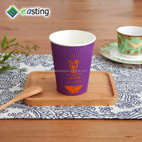 7 oz Hot Drink Vending Paper Cups With Lids