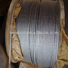 316 Stainless Steel cable Wire for bicycle brake wire rope in stock with competitive price