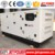 power generator deutz air-cooled diesel generator 12kw waterproof outdoor soundproof generator