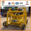 QMY4-45 mobile brick machine mobile brick making machine cement brick making machine price in india