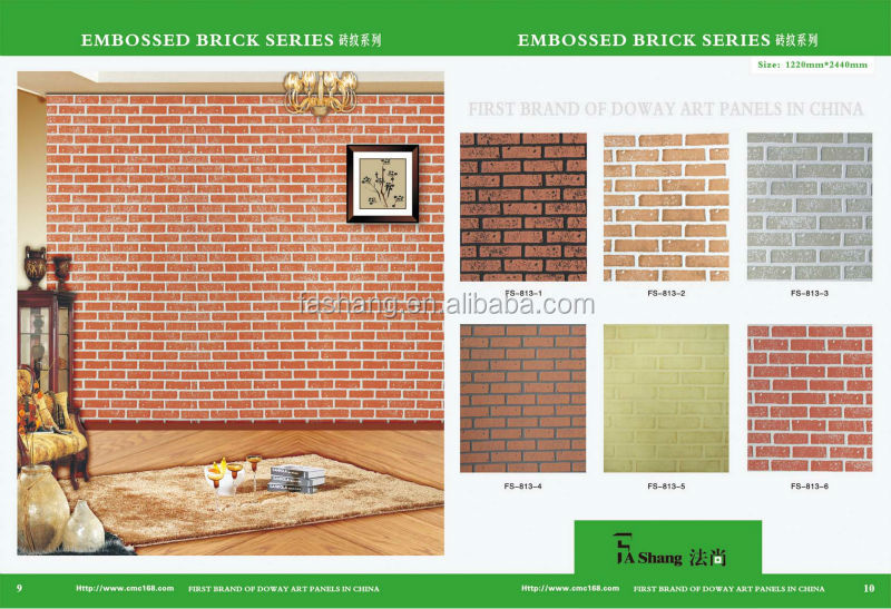 Faux wood brick wall panels for indoor wall decoration