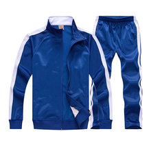 Custom Logo Wholesale Couple Tracksuit Suit Mens Blank Parachute Track Suits,track suit <strong>sport</strong>