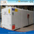 high frequency generator woodwork vacuum wood dryer
