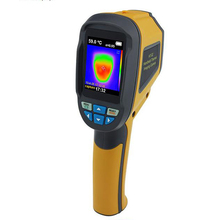 Thermal Imagers HT-02 Handheld Digital Infrared Imaging Camera Industrial Temperature Measurement hf-02