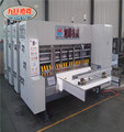 cangzhou xulin high quality full automized 4 colour printer slotter die cutter machine factory price
