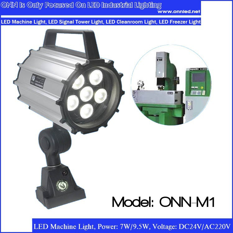 ONN-M1 24v Industrial Machine Lamp Water-proof / Oil-proof Led Machine Light