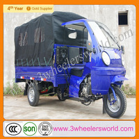 Chongqing Manufacture Custom Trike Chopper Three Wheel Motorized Motorcycle with Cargo for Sale
