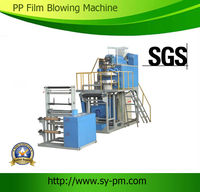 SJ-65 High quality multi-layer pp film blowing machine