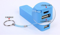 Enepensive Promotion Gift portable mobile power bank 2600mah