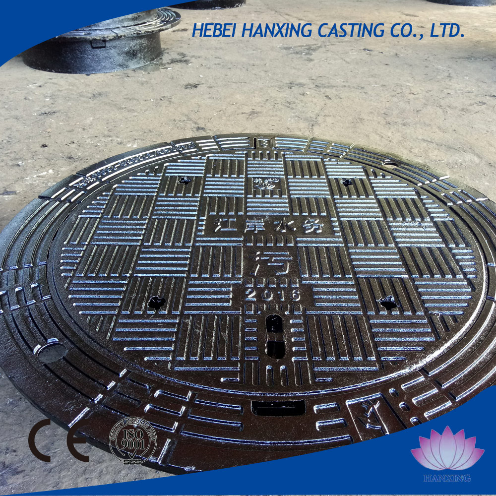 Sealed watertight ductile cast iron subsidence prevention SMC septic tank manhole cover