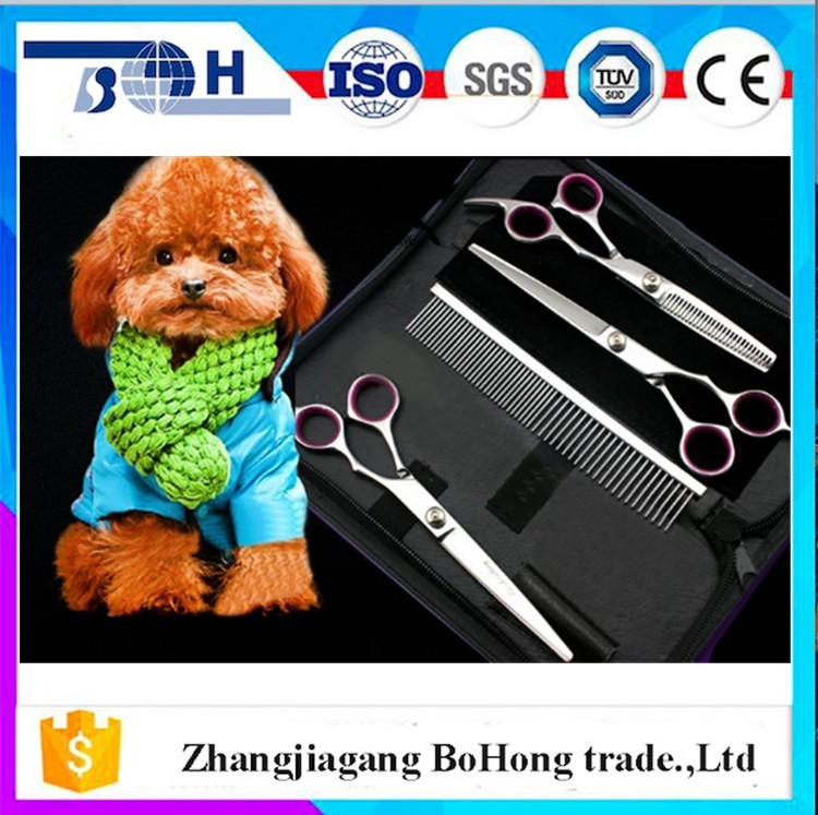 Professional pet dog cleaning grooming scissors set pet scissors set