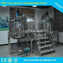 mechanical liquid mixer
