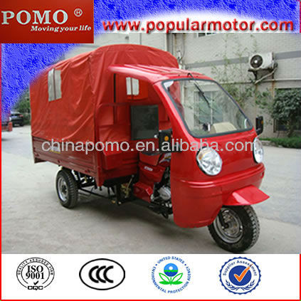 2013 Chinese Hot Selling 250CC Air Cool Popular Gasoline New Three Wheel Diesel Motorcycle