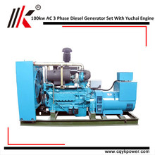Special Promotions 100kw Diesel Generator set all copper brushless generator for site
