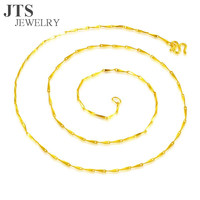 JTS Charming 24K Gold Plated Brass Copper Golden Seed Shape Chain Jewelry Women Pendant Necklace 45cm Factory Price XL324