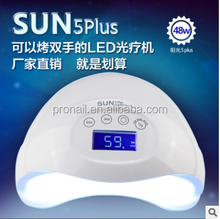 Freeshipping SUNUV SUN5 Plus manicure phototherapy LED manicure machine 48W painless burning