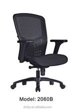 Best sell moderns high back mesh rotating office chair office furniture