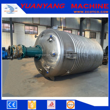 Stainless steel Batch production Industrial Jacketed Chemical Resin Reactor, Reaction Vessel,Reaction kettle