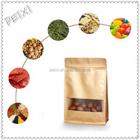 Hot sell craft kraft paper bag suppliers CPB012